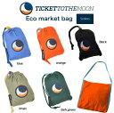 ショッピングハンモック TICKET TO THE MOON エコマーケットバッグ eco market bag 軽量 コンパクト収納 エコバック ショッピングバック アウトドア 約70g 耐荷重約20kg セレクト雑貨ムー