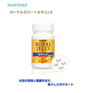 サントリー サプリメント ローヤル セサミン ビタミン