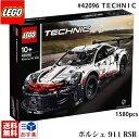 lego レゴ テクニック ポルシェ 911 RSR # 4...