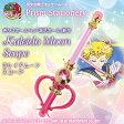 美少女戦士セーラームーン プリズムステーショナリー 指示ボール カレイドムーンスコープ サンスターステーショナリー 筆記具 プレミアムバンダイ 20th anniversary Sailor Moon|10800円〜送料無料||ギフト|お中元|御中元|暑中見舞い|残暑見舞い|