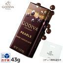 ゴディバチョコレート母の日プレゼント2020チョコGODIVAダークチョコレートパール43gFG72230ゴディバ専用袋付き詰め合わせプレミアムスイーツ義理チョコ