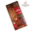 ゴディバ チョコレート ストロベリー タブレット 詰め合わせ プレミアムスイーツ