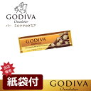 ゴディバ (GODIVA) 紙袋付 バー ミルクマカダミア 45g FG72015 義理チョコ 洋菓子 チ