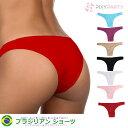 10枚までネコポス選択したら送料無料 赤パンツ ブラジリアン ショーツ パンツ タンガ PixyParty シンプルカラー マイクロファイバー ブラジリアンショーツ