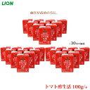 ライオン トマト酢生活 100g(30本)|10800円〜送料無料|