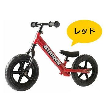 ストライダーST-M4STRIDER正規品並行輸入【類似品にご注意】エントリーモデルバランスバイクStriderBikes