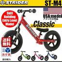 ストライダー ST-M4 STRIDER 12