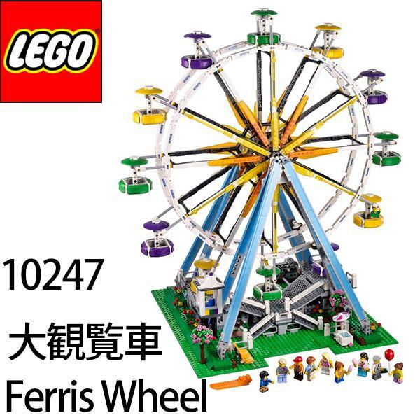 レゴ 10247 LEGO Ferris Wheel 大観覧車 遊園地の大きな観覧車 CREATOR EXPERT 2464pcs 6102374 大人のレゴ|ブロック|知育玩具|おもちゃ|通販|内祝い_お返し_結婚祝い_お誕生日_出産祝い|10800円〜送料無料|ギフト|秋冬_贈り物_お歳暮|