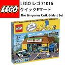 LEGO レゴ 71016 クイックEマート 大人気の米国アニメ ザ シンプソンズ に登場するコンビニエンスストア The Simpsons Kwik-E-Ma...