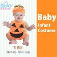 ベビー コスチューム ハロウィン Boo Babies Infant Costumes Pumpkin かぼちゃ 赤ちゃん服 コスチューム 仮装 かわいい コスプレ 着ぐるみ 出産祝い|内祝い_お返し_結婚祝い_お誕生日_出産祝い|10800円〜送料無料||ハロウィン_秋冬_贈り物_お歳暮|