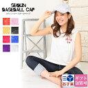 スパンコール ダンス衣装 キラキラ光るキラデコ帽子|スパンコール ベースボールCAP|コスチューム キャップ ぼうし ダンス衣装