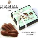 DEMEL(デメル) ソリッドチョコ 猫ラベル(ミルク)25枚入|チョコレート 秋冬 ギフト