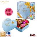 ゴディバ (GODIVA) 2019バレンタイン限定 G キ...
