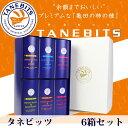 亀田製菓 柿の種 ギフト プレミアム タネビッツ TANEBITS 阪急百貨店 コラボ 限定 6箱