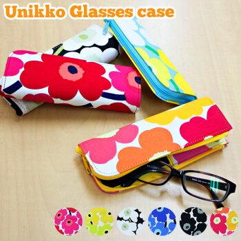 マリメッコ(marimekko)の生地使用ウニッコ眼鏡ケースペンケース筆箱ワイド(大)タイプ