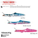 TACKLE HOUSE(е┐е├епеые╧еже╣) Steelminnow 40g CSM41 [3д─д▐д╟дцдже╤е▒е├е╚ ┴ў╬┴360▒▀┬╨▒■]ббесе┐еые╕е░ббе╥ещесббе│е┴ббе╖б╝е╨е╣ббе┐е┴ежекбб└─╩к