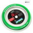 【YONEX(ヨネックス)】【バドミントンストリング 強チタン】バドミントン ガット/BG65T-1【楽ギフ_包装】 P08Apr16