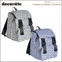 【decorate(デコレート)】【キッズバッグ】【Collaborate Edition】×LaLaDress キッズ ジュニア/M【DMS-9051】【送料無料】リュック ..