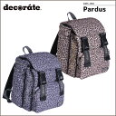 decorate(デコレート)キッズバッグ Pardus どのスタイルにも合う定番モデル!!リュックランドセルキッズバッグ