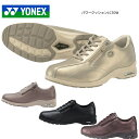 【YONEX(ヨネックス)】【パワークッションLC30W】ウォーキングシューズ【SHW-LC30W】レディース /ジョギング 散歩 靴02P18Jun16