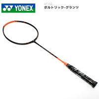 「お取り寄せ商品」YONEX ヨネックス ボルトリックグランツ VT-GZ バドミントンラケット【送料無料】の画像