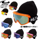 【同時購入価格】【MUTANT(ミュータント) CORVUS】M1504-WMD(平面レンズ)【CO...