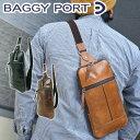 BAGGY PORT(バギーポート)フルクローム タテ型ボディバッグ MTH-3112