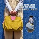 しっかりとした帆布ときれいな配色のイタリアンレザーヌバック使用!!