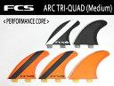 【5プラグ・5フィン】FCS,エフシーエス/5FIN set,TRI-QUAD/ARC(PC)-Medium,アーク パフォーマンスコア/アルメリック デザイン...