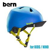 BERN,バーン/ヘルメット/KIDS・キッズ(子供用)/オールシーズン対応/NINO/MATTE BLUE VISOR・マットブルー/XS/S・S/Mサイズサイズ 【あす楽 対応】02P29Aug16