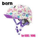 BERN,バーン/ヘルメット/KIDS・キッズ(子供用)/オールシーズン対応/NINA/SATIN WHITE FLORAL VISOR・サテンホワイトフローラル/XS/S・S/Mサイズ 【あす楽 対応】10P03Dec16