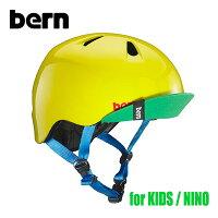 BERN,バーン/ヘルメット/KIDS・キッズ(子供用)/オールシーズン対応/NINO/GLOSS YELLOW GREEN・グロスイエロー×グリーンバイザー/XS/S・S/Mサイズ/自転車/キッズバイク/スケート 【あす楽 対応】の画像