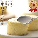 ランキング1位獲得 お土産 個包装 8個入り TVや多くの芸能人にも話題の大阪土産 限定販売 たまらんチーズ セルビスライフデザイン フランシーズ