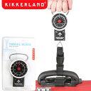 【あす楽対応】Kikkerland キッカーランド Travel Luggage Scale 2099 トラベル ラゲッジスケール ラゲッジチェッカー 旅行 オーバーチ..