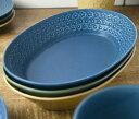 美濃焼 プレス ド フラワー オーバルベーカー 26.5cm 選べる4色 / 花柄 オーバルプレート 楕円皿 カレー皿 北欧風 美濃焼き 日本製 お皿【あす楽対応】