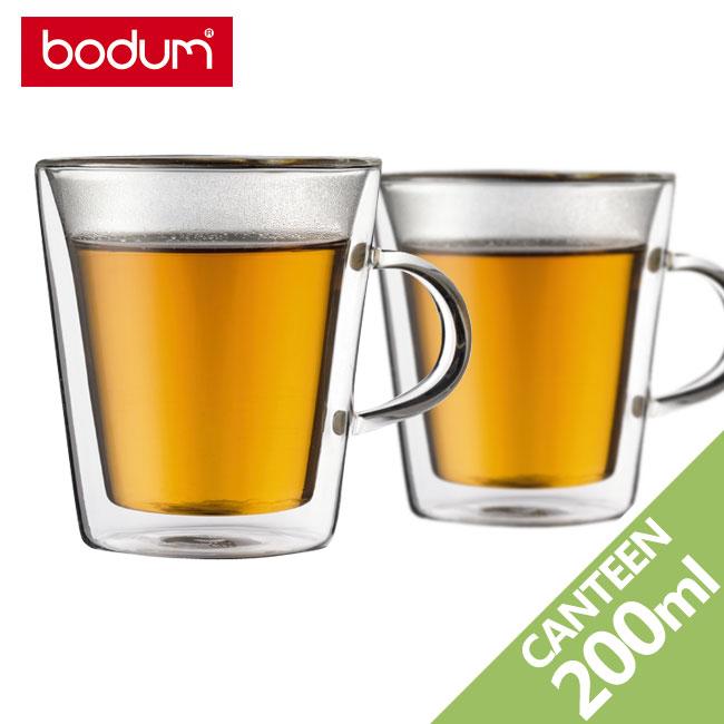 【あす楽対応】bodum ボダム【10325-10】キャンティーン ダブルウォールグラス 取っ手付き 200ml 2個セット / CANTEEN 結露 ティーカップ コーヒーカップ マグカップ ガラス製