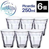 【SALE】DURALEX デュラレックス ピカルディー【250ml×6個セット】 / PICARDIE タンブラー グラス 業務用[CA2]