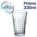 【SALE】DURALEX デュラレックス プリズム 330ml / PRISME タンブラー グラス 業務用