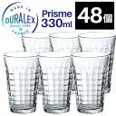 楽天Se-magasin【SALE】DURALEX デュラレックス プリズム【330ml×48個セット】 / PRISME タンブラー グラス 業務用[KO1]