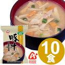 アマノフーズ 無添加 豚汁(10食入り)化学調味料無添加のお味噌汁 フリーズドライ味噌汁 インスタン