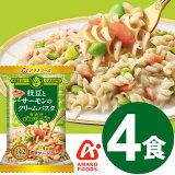 アマノフーズ 三ツ星キッチン 枝豆とサーモンのクリームパスタ(4食入り) / フリーズドライ インスタント 天野実業