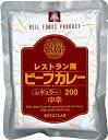 レトルトカレー 【ケース販売30食】レストラン用ビーフカレー
