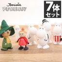【あす楽対応】PUULELUT プーレルット 木製ミニ人形 ムーミン谷の仲間たち7体セット / ムーミン フィギュア オブジェ 置物 雑貨 ムーミングッズ 北欧