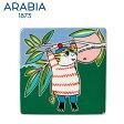 \★タイムセール★/Arabia アラビア ムーミンデコツリー トゥーティッキー / Moomin Deco Tree Too-ticky 壁掛け用プレート インテリア 壁飾り 北欧