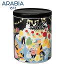 【SALE】ARABIA アラビア ムーミン フレンドシップ ジャー 1200ml 1.2L / 保存容器 キャニスター 北欧 食器