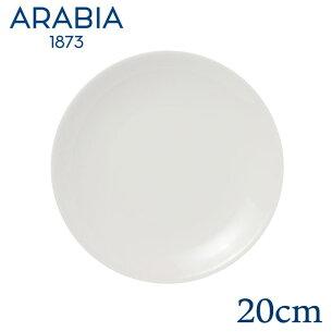 アラビア プレート ホワイト
