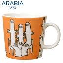 【SALE】ARABIA アラビア ムーミンマグカップ ニョロニョロ 300ml / Hattifatt Moomin Collection ムーミンコレクション 北欧 食器