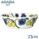 【SALE】ARABIA アラビア Paratiisi パラティッシ イエロー ボウル23cm / ボール 北欧 食器