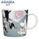 【SALE】ARABIA アラビア ムーミンアドベンチャームーブ マグカップ 300ml / ムーミン 北欧 食器