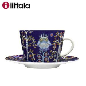 イッタラ コーヒー ソーサー